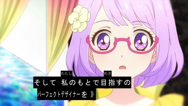 「アイカツスターズ!」第55話 (19)