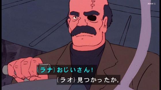 「未来少年コナン」第12話感想 (7)