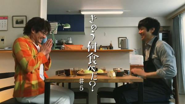 「きのう何食べた?」5話感想 (38)
