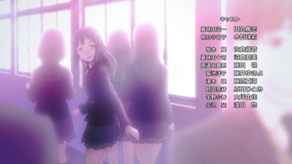 「セイレン」9話 (38)