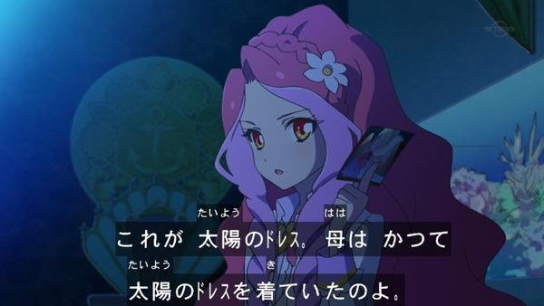 「アイカツスターズ!」第78話 (40)