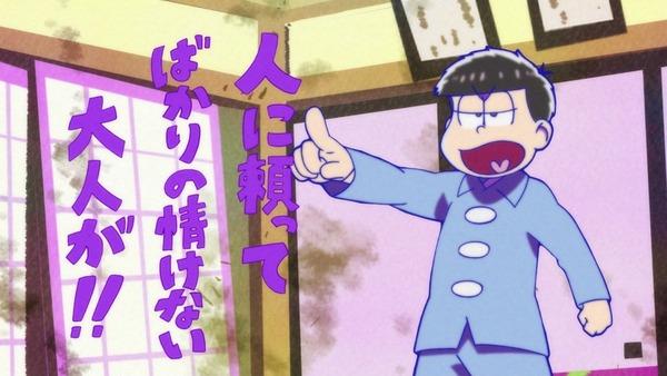「おそ松さん」2期 6話 (36)