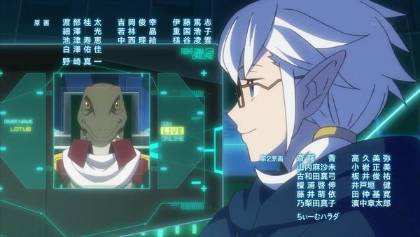 「ガンダムビルドダイバーズ」22話 (59)