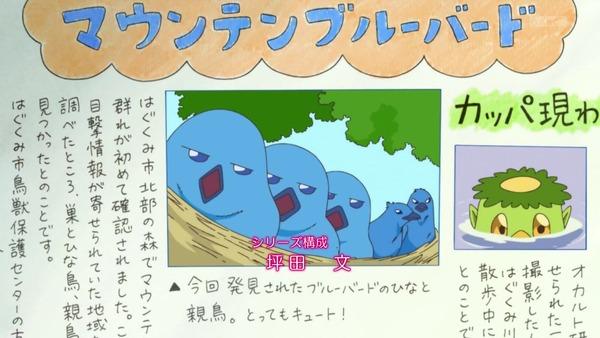 「HUGっと!プリキュア」49話感想 (14)