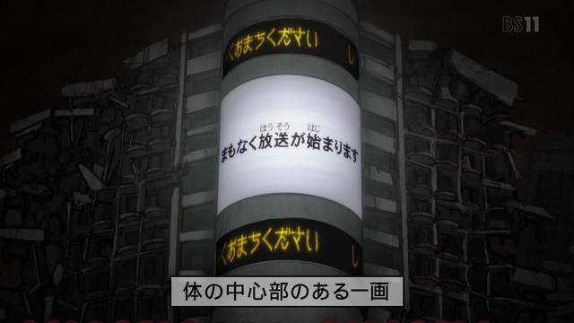「はたらく細胞」12話感想 (46)