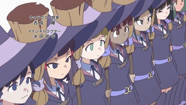 「リトルウィッチアカデミア」14話 (8)