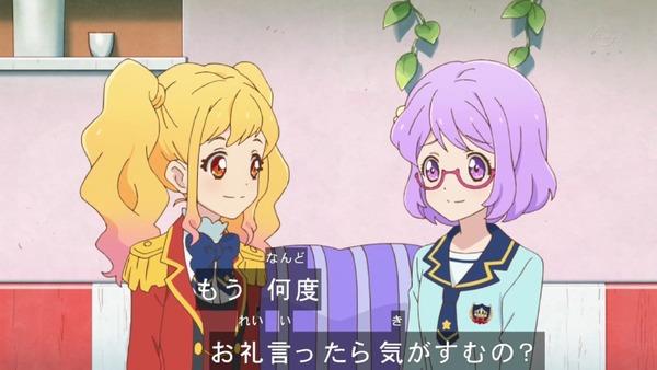 「アイカツスターズ!」第74話 (12)