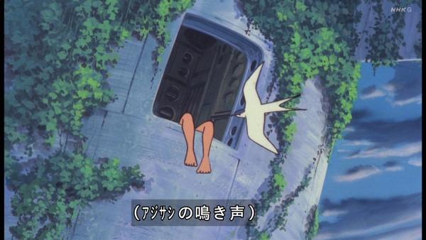 「未来少年コナン」第1話感想 画像 (87)