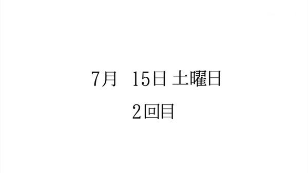 「サクラダリセット」3話 (47)