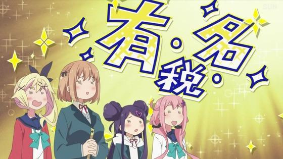 「おちこぼれフルーツタルト」第2話感想 画像 (28)