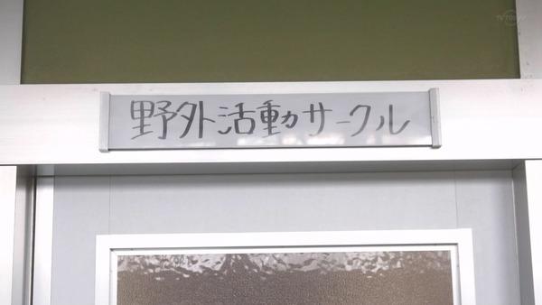 ドラマ版「ゆるキャン△」第1話感想 画像 (39)