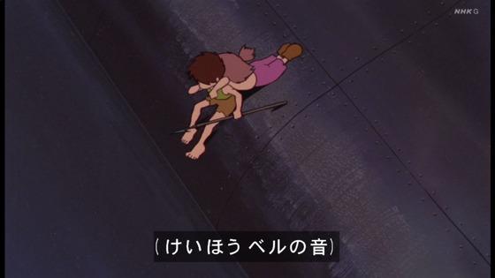 「未来少年コナン」第4話感想 (20)