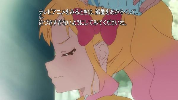 「アイカツスターズ!」第86話 (3)