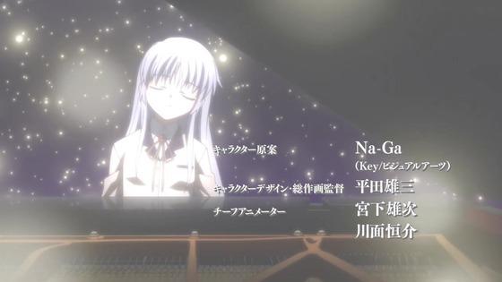 「Angel Beats!」第5話感想 (1)