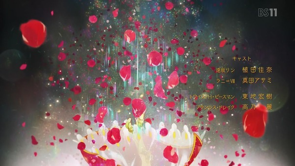「FateEXTRA Last Encore」4話 (54)