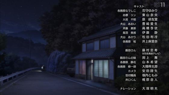 「ゆるキャン△ SEASON2」第2期 13話感想 最終回 (73)