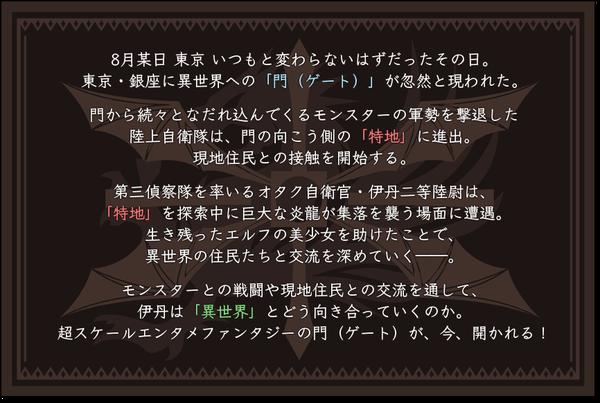 story_read