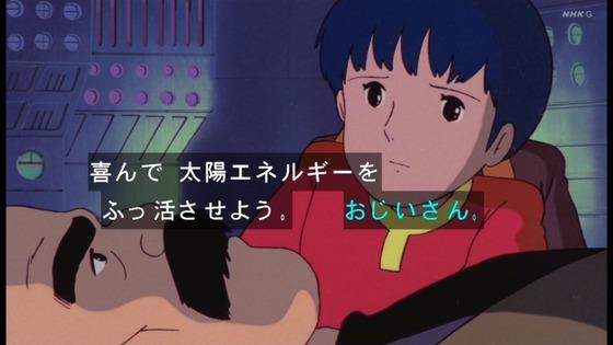「未来少年コナン」第22話感想 画像  (84)