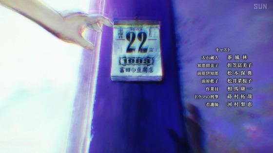 「ひぐらしのなく頃に業」第4話感想 (67)
