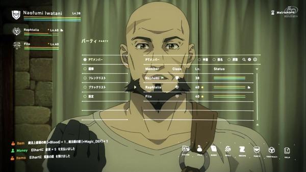 「盾の勇者の成り上がり」10話感想 (17)