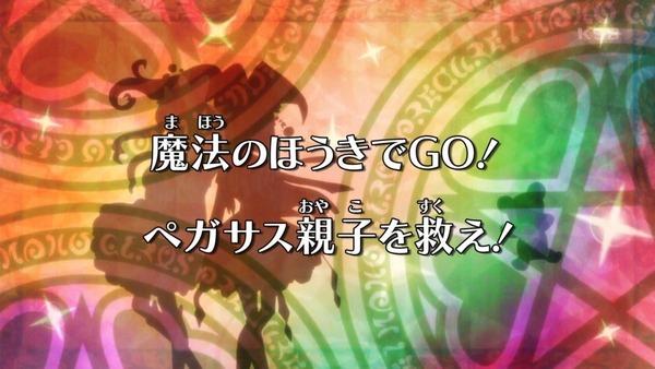 「魔法つかいプリキュア!」第8話 (13)