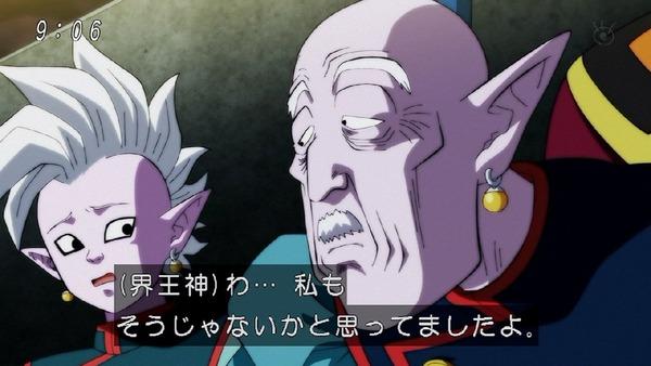 「ドラゴンボール超」98話 (4)