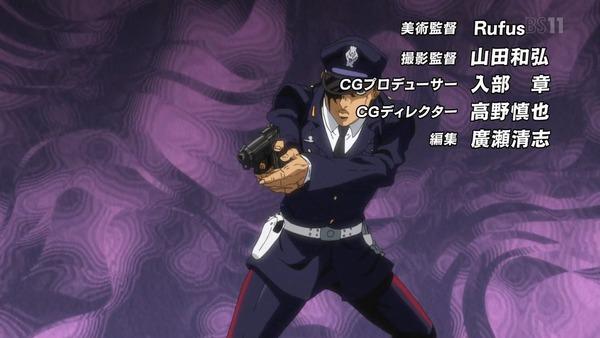 「ジョジョの奇妙な冒険 5部」22話感想 (11)