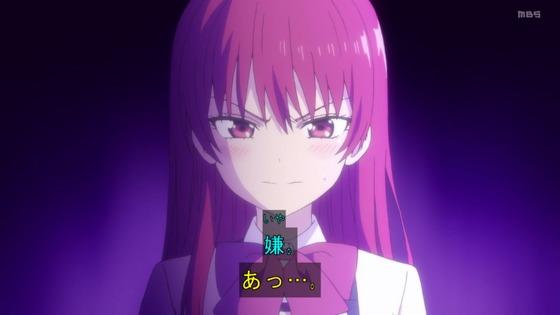 「カノジョも彼女」1話感想 (51)
