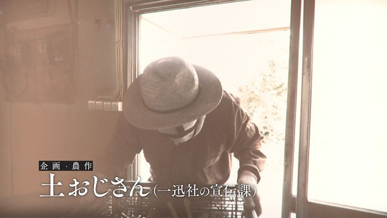 「はめふらX」2期 12話感想 (147)