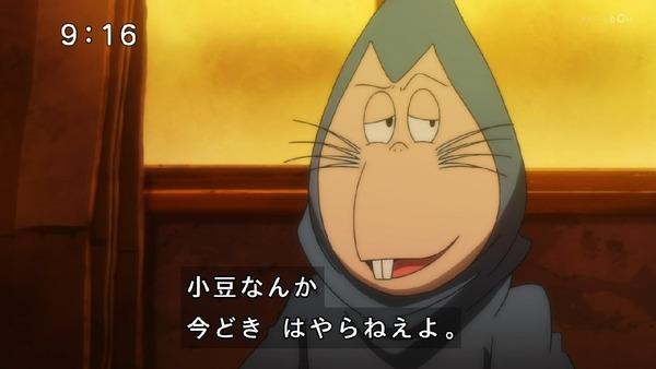 「ゲゲゲの鬼太郎」6期 31話感想 (24)