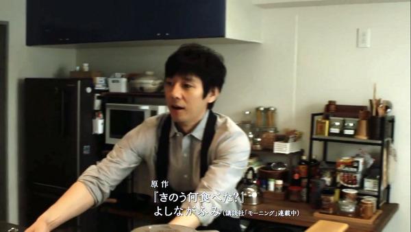 「きのう何食べた?」7話感想 (47)