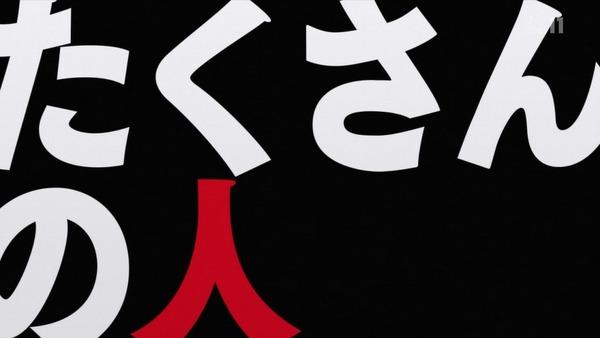 「オカルティック・ナイン」 (3)