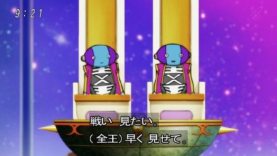 「ドラゴンボール超」78話 (41)