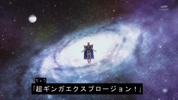 「仮面ライダージオウ」36話感想 (39)