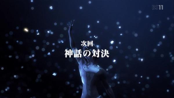 Fate/stay night [UBW] (43)