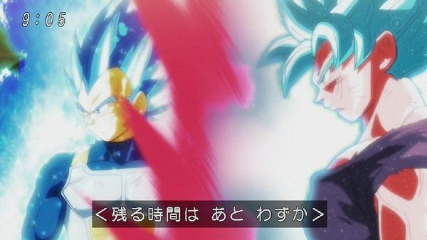 「ドラゴンボール超」124話 (5)