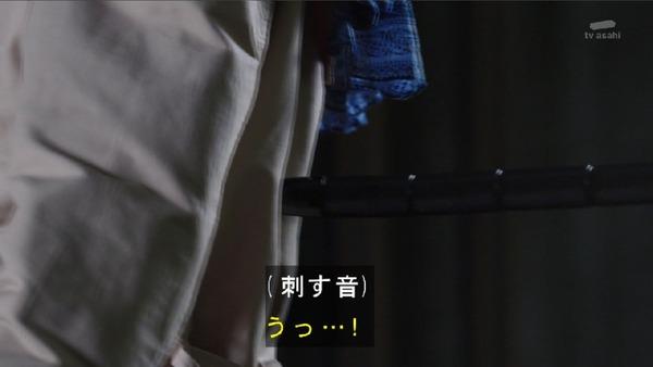 「仮面ライダービルド」3話 (64)