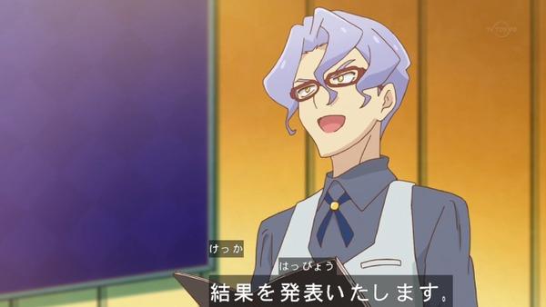 「アイカツスターズ!」第98話 (21)
