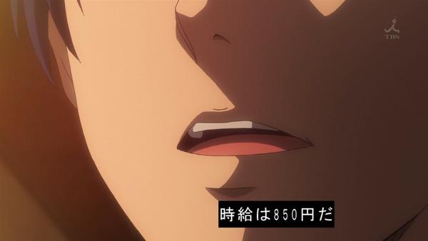 「だがしかし2」6話 (42)