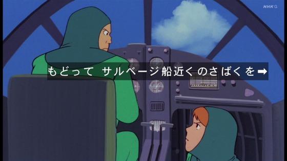 「未来少年コナン」第11話感想 (34)