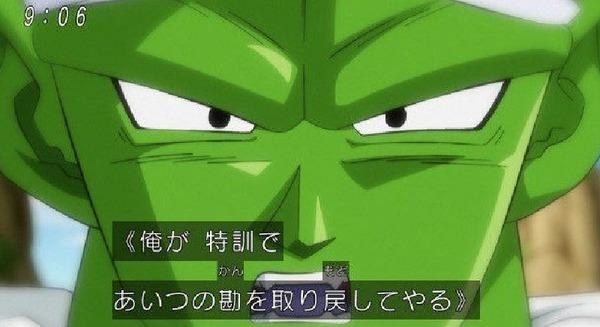 「ドラゴンボール超」88話 (2)
