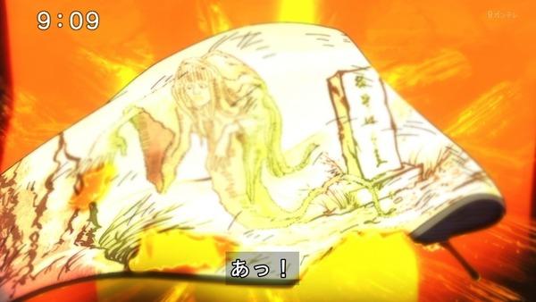 「ゲゲゲの鬼太郎」6期 60話感想 (9)