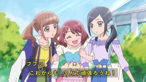 「ヒーリングっど♥プリキュア」5話感想 画像 (76)