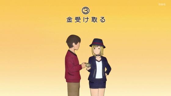 「波よ聞いてくれ」第9話感想 (39)