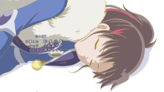 「半妖の夜叉姫」第1話感想 (79)