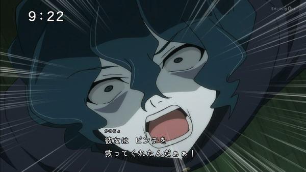 「ゲゲゲの鬼太郎」6期 10話感想  (55)
