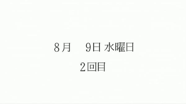 「サクラダリセット」8話 (31)