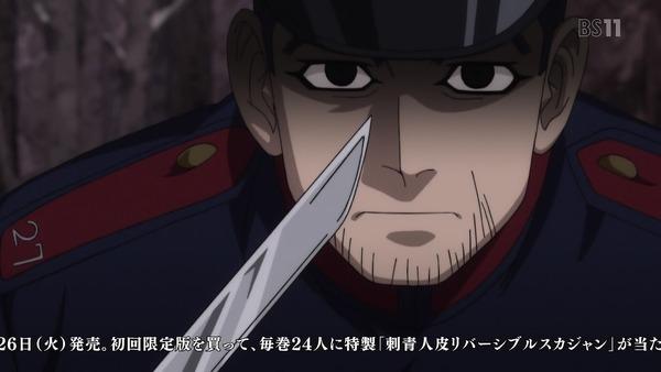 「ゴールデンカムイ」2話 (55)