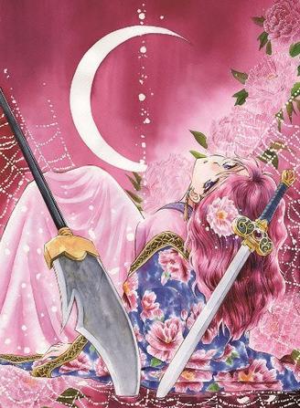 暁のヨナ (1)