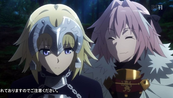 「FateApocrypha」5話 (8)